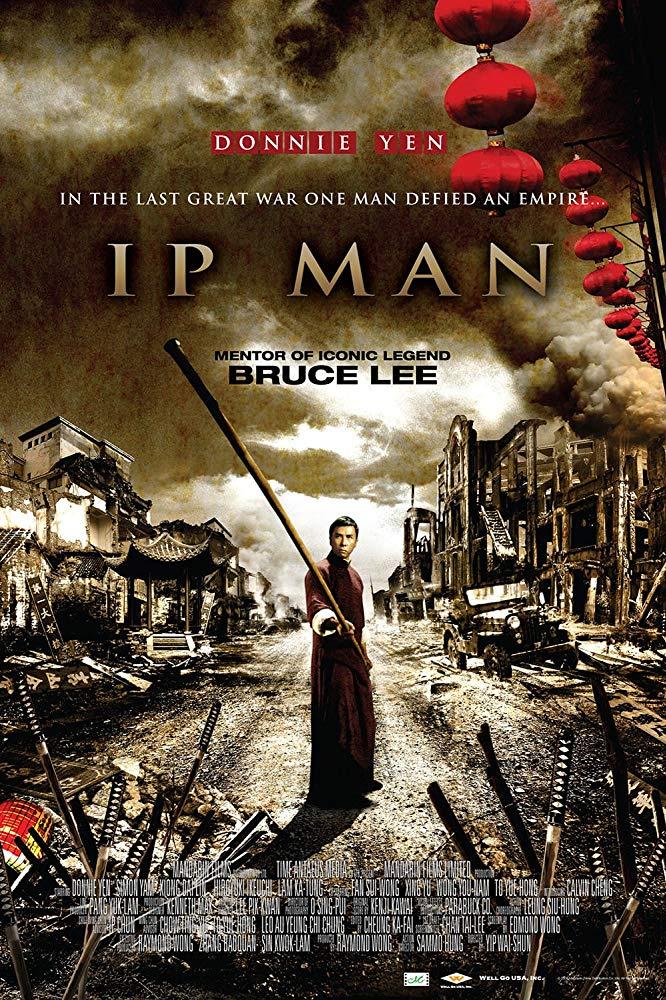 Ip Man مردي به نام ايپ