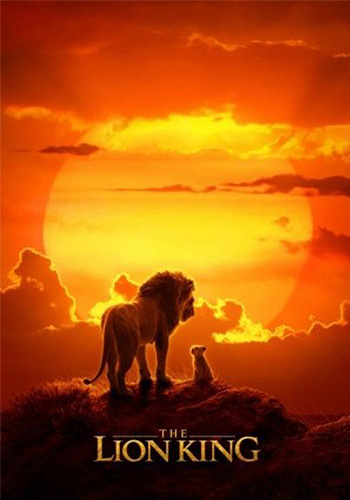 The Lion King شير شاه