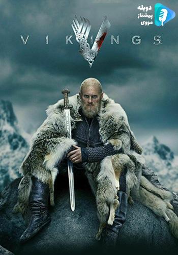 تماشای Vikings وايکينگ ها