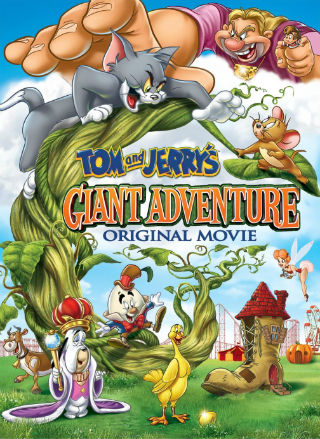 دانلود Tom and Jerry's Giant Adventure تام و جري و لوبياي سحر آميز