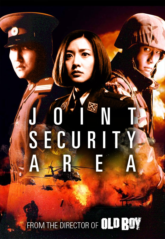 Joint Security Area منطقه امنيتي مشترک 2000