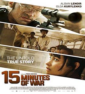 15 Minutes of War 15 دقيقه از جنگ