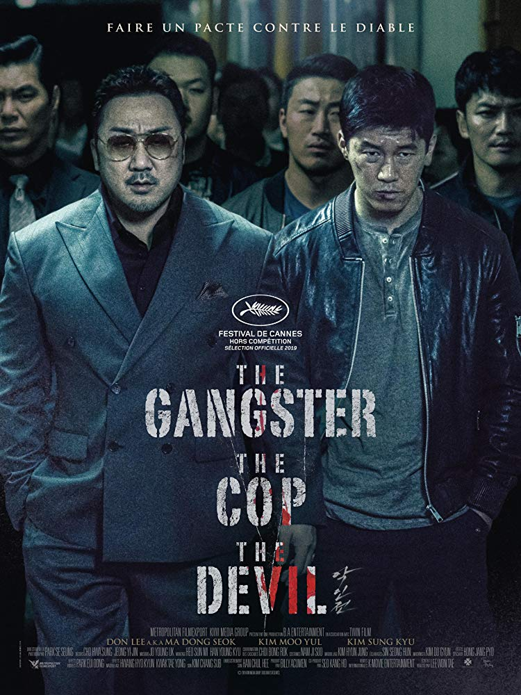 The Gangster The Cop The Devil گنگستر پليس شيطان