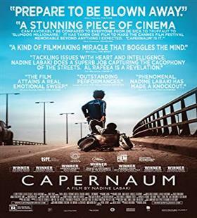 Capernaum کفرناحوم