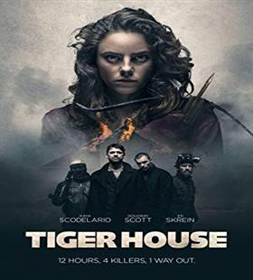 Tiger House خانه ببر