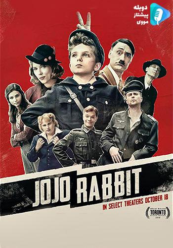 Jojo Rabbit جوجو خرگوش