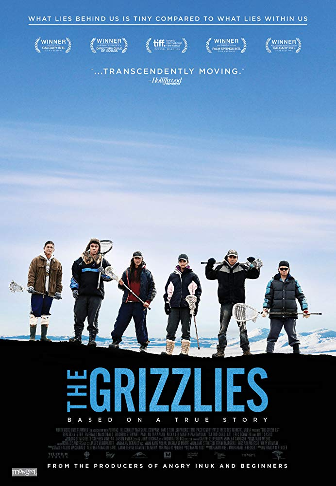The Grizzlies گريزلی ها