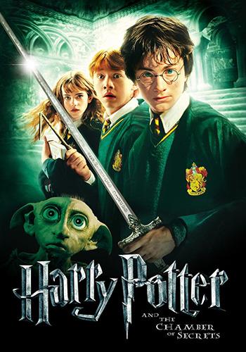 Harry Potter and the Chamber of Secrets هری پاتر و تالار اسرار
