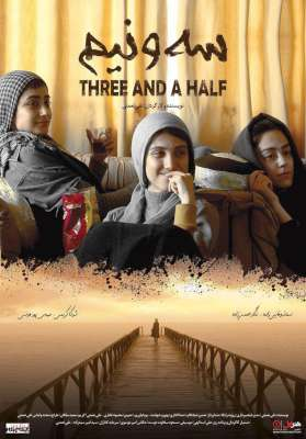 دانلود Three and a half سه و نيم