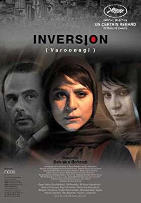 دانلود Inversion وارونگي