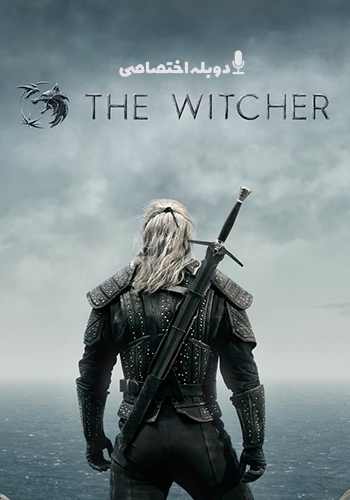 The Witcher ویچر