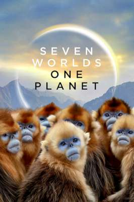 Seven Worlds, One Planet هفت جهان يک ستاره