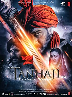 Tanhaji: The Unsung Warrior تنهاجی جنگجوی ناستوده
