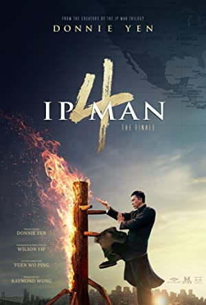 Ip Man 4: The Finale  ایپ من ۴: نهایی