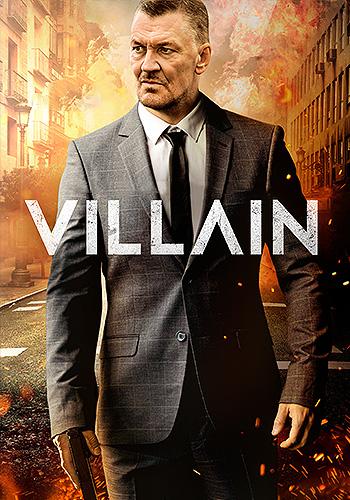Villain شرور