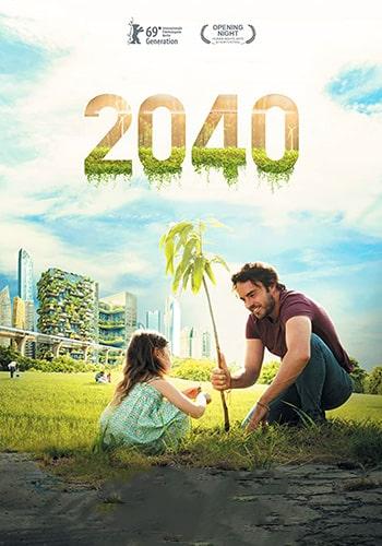 2040 2040