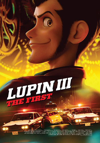 Lupin III: The First لوپین 3: اولین