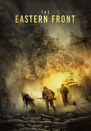 The Eastern Front جبهه شرقی