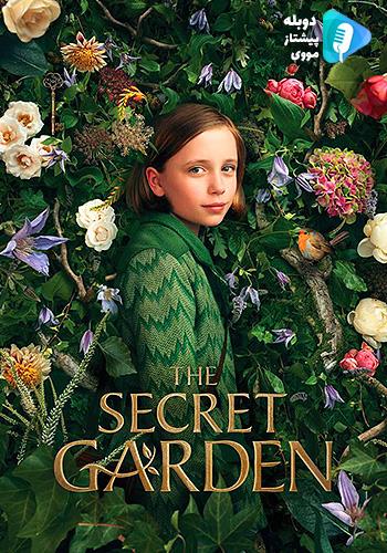 The Secret Garden باغ اسرار آمیز