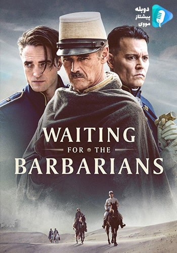 Waiting for the Barbarians در انتظار بربر ها