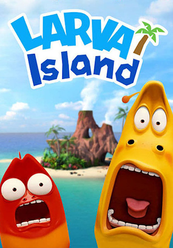 The Larva Island Movie جزیره لاروا