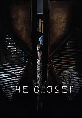 The Closet کمد