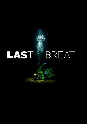 Last Breath آخرین نفس
