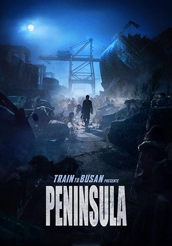 Peninsula شبه جزیره