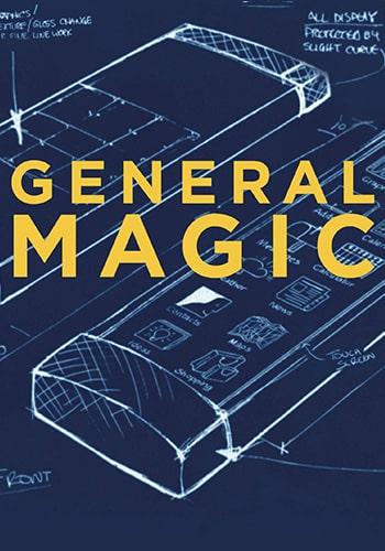General Magic جادوی عمومی