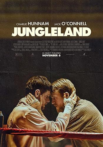 Jungleland سرزمین جنگلی