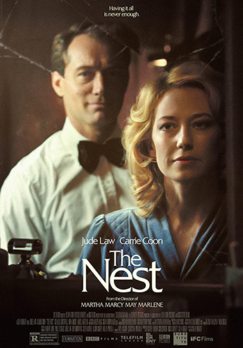 The Nest لانه