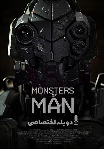Monsters of Man هیولاهای انسان