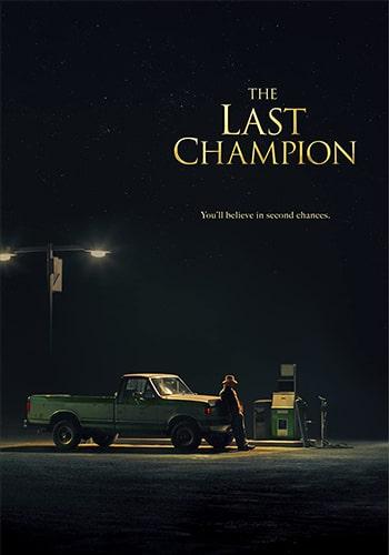 The Last Champion آخرین قهرمان