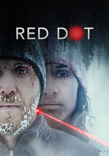 Red Dot نقطه قرمز