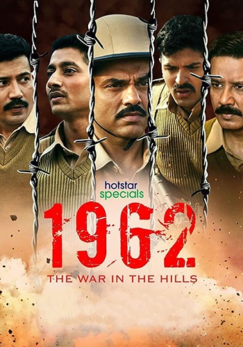 1962: the War in the Hills 1962: جنگ در دره ها