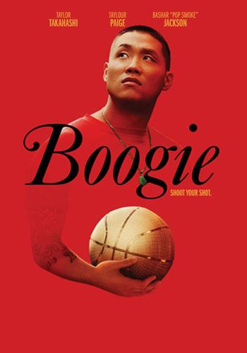 Boogie بوگی