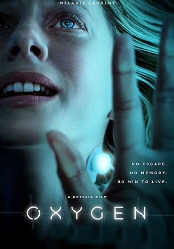 Oxygen  اکسیژن