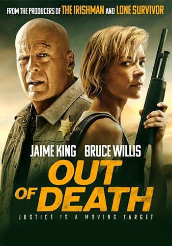 Out of Death خارج از مرگ