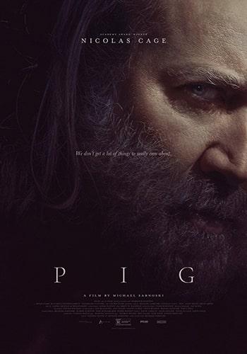 Pig خوک