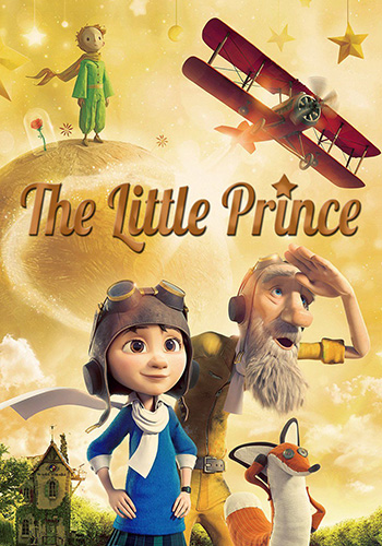 The Little Prince شازده کوچولو