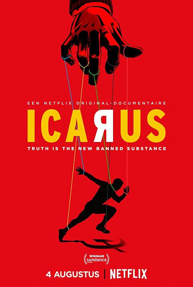 Icarus ايکاروس